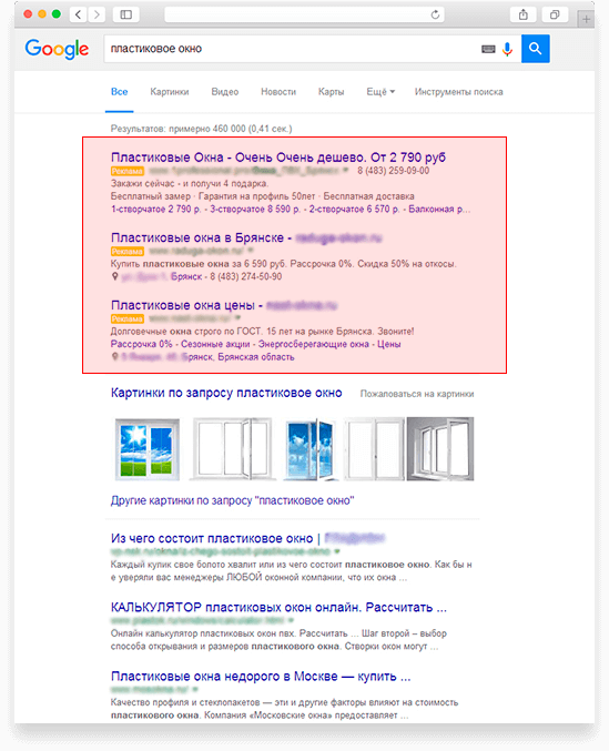 google adwords ваучер